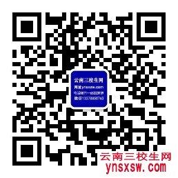 2019年昆明卫生职业学院高职专科招生简章
